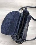 Молодежная сумка Софи синего цвета, фото 3