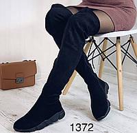 Чорні високі зимові сапоги жіночі, фото 1
