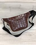 Стильная сумочка на пояс Элен коричневый крокодил, фото 2