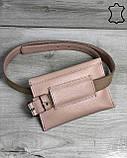 Кожаная женская сумка на пояс «Moris» пудра, фото 2