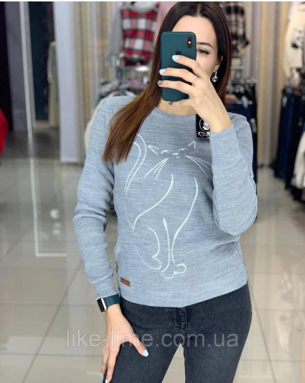 Жіночий стильний светр