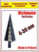 Ступенчатое сверло по металлу 4-39мм Richmann Польша