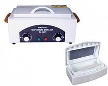 Комплект для стерилизации Сухожаровый шкаф CH-360T + Бокс для стерилизации