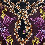 Рябина 352-19, павлопосадский платок шерстяной  с шерстяной бахромой, фото 6