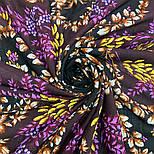 Рябина 352-19, павлопосадский платок шерстяной  с шерстяной бахромой, фото 9