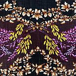 Рябина 352-19, павлопосадский платок шерстяной  с шерстяной бахромой, фото 10