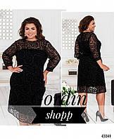 Вечернее гипюровое женское платье большого размера черного цвета