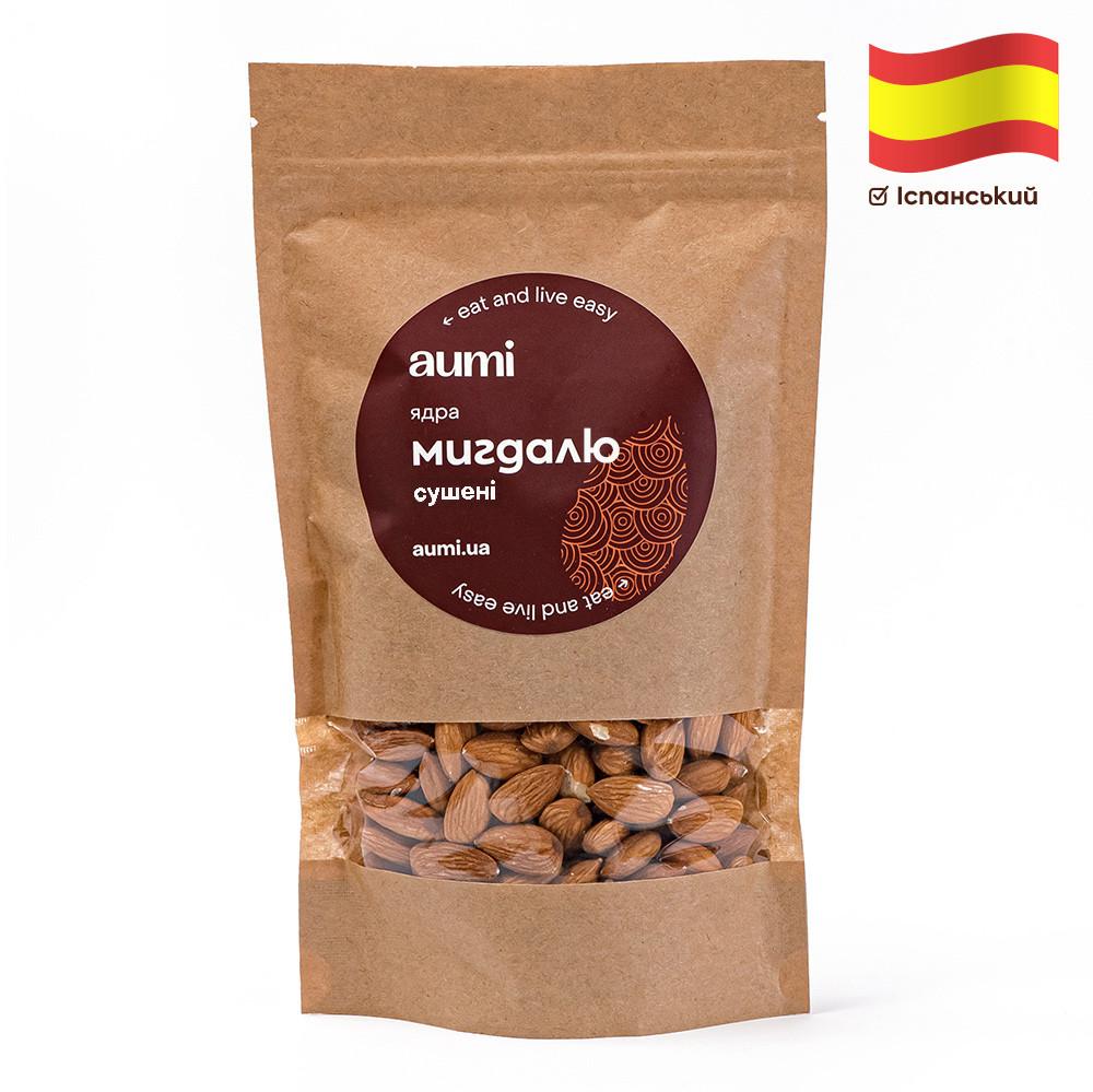 Мигдаль іспанський ядро сушене, 500г, солодкий сорт Guara Selected, калібр 12-14, Іспанія