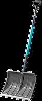 Лопата для уборки снега Gardena Classic Line 40 см (17550-30.000.00)