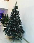 Елка искусственная зеленая 1.5 м  Карпатская с белыми кончиками с подставкой, ель сосна зеленая из пленки ПВХ, фото 9