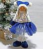 М'яка новорічна іграшка Дівчинка в синьому 38 см