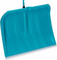 Лопата для уборки снега Gardena Combisystem 50 см с кромкой из нержавеющей стали (03243-20.000.00)