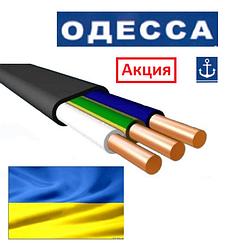 Кабель ВВГ нг 3х2,5 Одесса