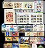 2007 год комплект художественных марок