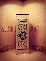 """Коробка подарочная """" С Новым Годом! """", фото 1"""
