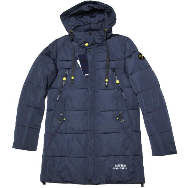 Модная стильная куртка подростковая зимняя для мальчика синяя