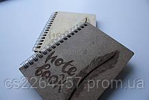 """Набір блокнотів з  обкладинкою  з дерева """"міні"""" А6  105*148мм формату"""