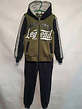 Теплый спортивный костюм для мальчика, различные цвета, фото 8