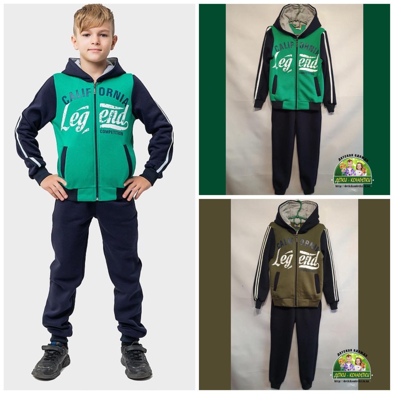 Теплый спортивный костюм для мальчика, различные цвета