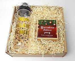 """Подарунковий новорічний набір """"Спортивний"""": спортивна пляшка і Новорічне печиво з передбаченнями"""