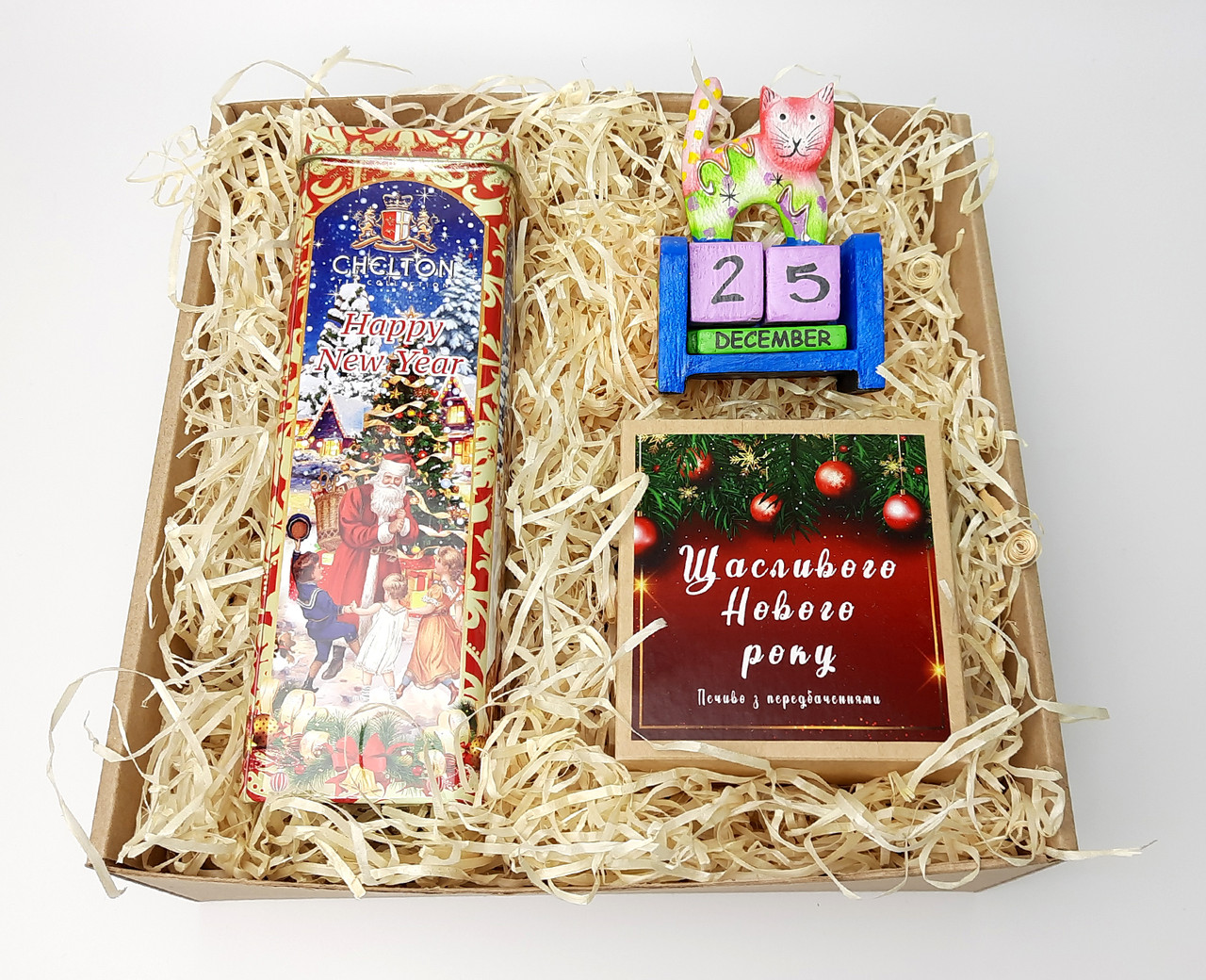 """Подарунок новорічний """"Щастя назавжди"""": Кіт - вічний календар, Новорічне печиво з передбаченнями, чай"""
