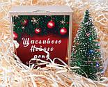 """Подарунок новорічний """"Щастя назавжди"""": Кіт - вічний календар, Новорічне печиво з передбаченнями, чай, фото 3"""