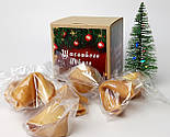 """Подарунок новорічний """"Щастя назавжди"""": Кіт - вічний календар, Новорічне печиво з передбаченнями, чай, фото 5"""