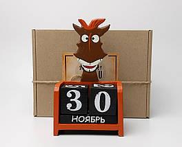 """Новорічний подарунок """"Кінь не просто так"""": дерев'яний вічний календар - Символ часу і циклічності життя"""