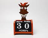 """Новогодний подарок """"Конь не просто так"""": деревянный вечный календарь - Символ времени и цикличности жизни, фото 4"""
