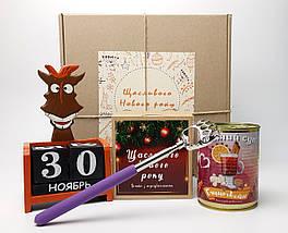 """Новорічний набір """"Все приємності"""": чесалка для спини, печиво з передбаченнями, вічний календар, глінтвейн"""