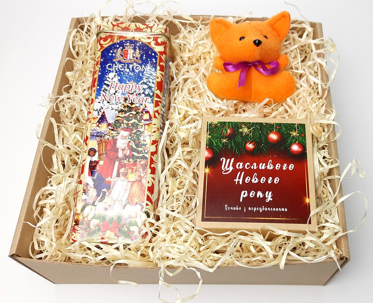 """Бокс новогодний  """"Счастье приносит Лисенок"""": новогоднее печенье с предсказаниями, набор чая, лисенок-талисман"""