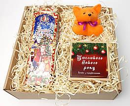"""Бокс новорічний """"Щастя приносить Лисеня"""": новорічне печиво з передбаченнями, набір чаю, лисеня-талісман"""
