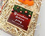 """Бокс новогодний  """"Счастье приносит Лисенок"""": новогоднее печенье с предсказаниями, набор чая, лисенок-талисман, фото 6"""