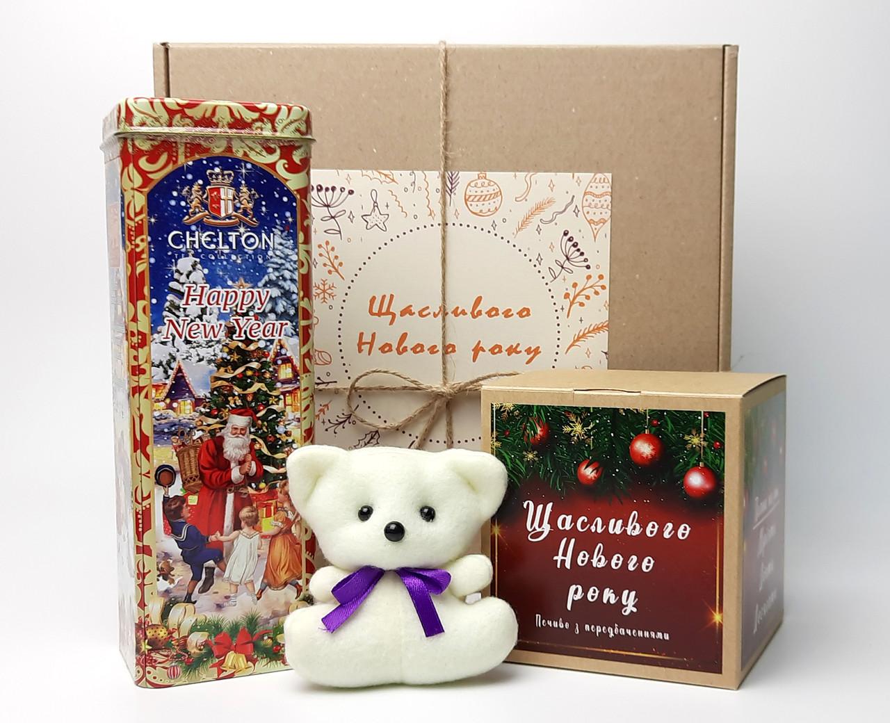 """Бокс новогодний  """"Мой медвежонок"""": новогоднее печенье с предсказаниями, набор чая, междвежонок-талисман"""