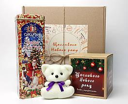 """Бокс новорічний """"Мій ведмедик"""": новорічне печиво з передбаченнями, набір чаю, междвежонок-талісман"""