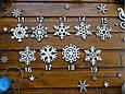 Деревянная елочная игрушка Снежинка №17, фото 2