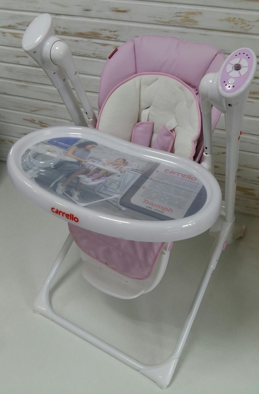 Детский стульчик для кормления CARRELLO Triumph CRL-10302