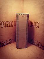 "Коробка "" Секрет """