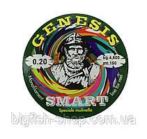 Леска Maver Smart Genesis 0.20 мм.