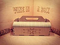 """Коробка подарочная """" Для тебя """", фото 1"""