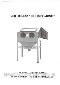 Пескоструйная камера, пескоструйный аппарат  TORIN  TRG4222