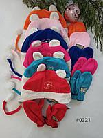Шапка з рукавичками дитяча