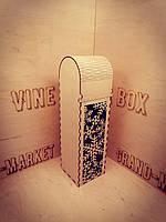 "Коробка подарочная "" Снежинка """