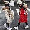 """Зимнее пуховое пальто на девочку  """" Радуга"""" Фабричный Китай 120р/160р"""