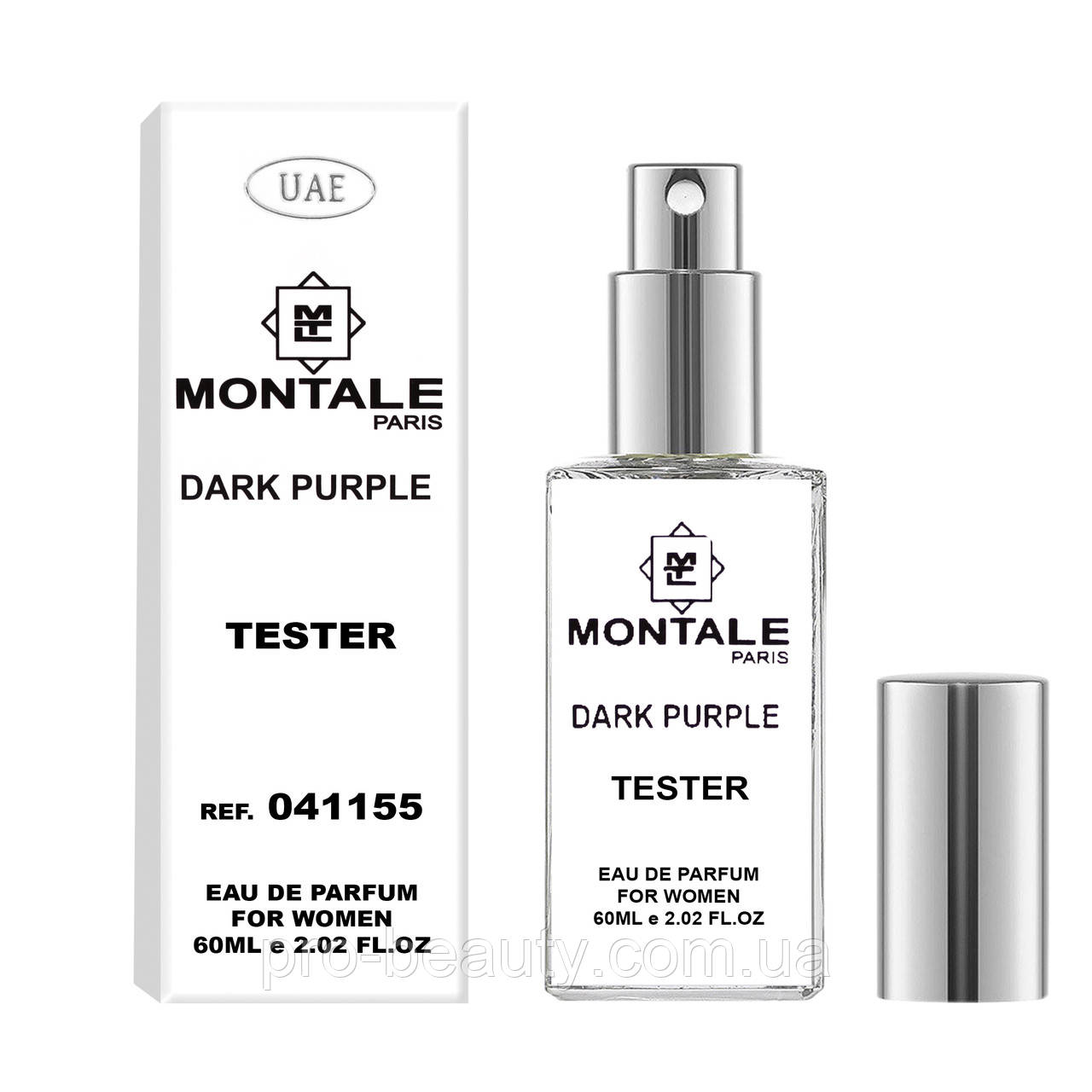 Тестер женский UAE Montale Dark Purple, 60 мл.