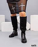 Удобные сапоги  женские зимние черные, фото 4