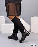 Удобные сапоги  женские зимние черные, фото 3