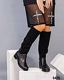 Удобные сапоги  женские зимние черные, фото 2