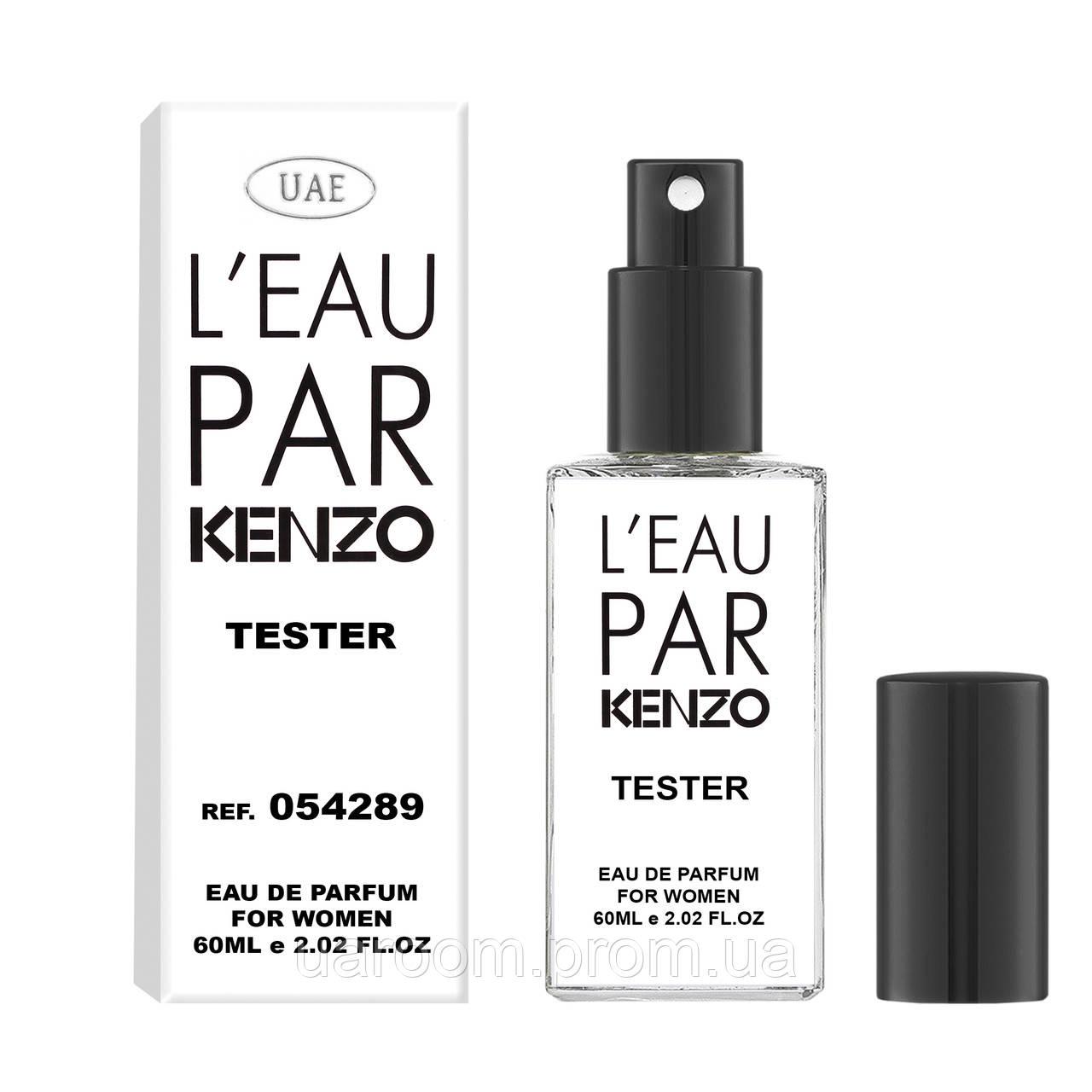 Тестер жіночий UAE Kenzo Kenzo L'eau Pour Femme, 60 мл