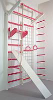 Детский домашний спортивный комплекс Комби TrioEnotov бело-розовый полный комплект